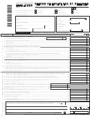 Form Nyc-uxrb - Return Of Excise Tax By Utilities - 2014