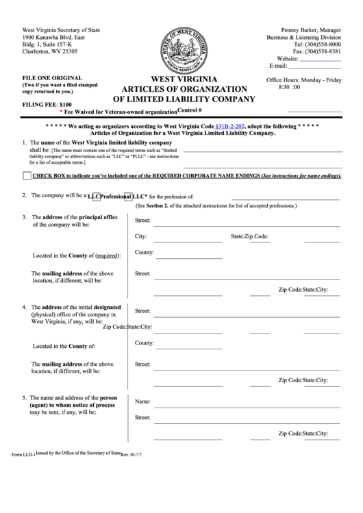 Form Lld-1 - Articles Of Organization Of Limited Liability Company - 2017