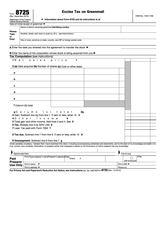 Fillable Form 8725 - Excise Tax On Greenmail Printable pdf