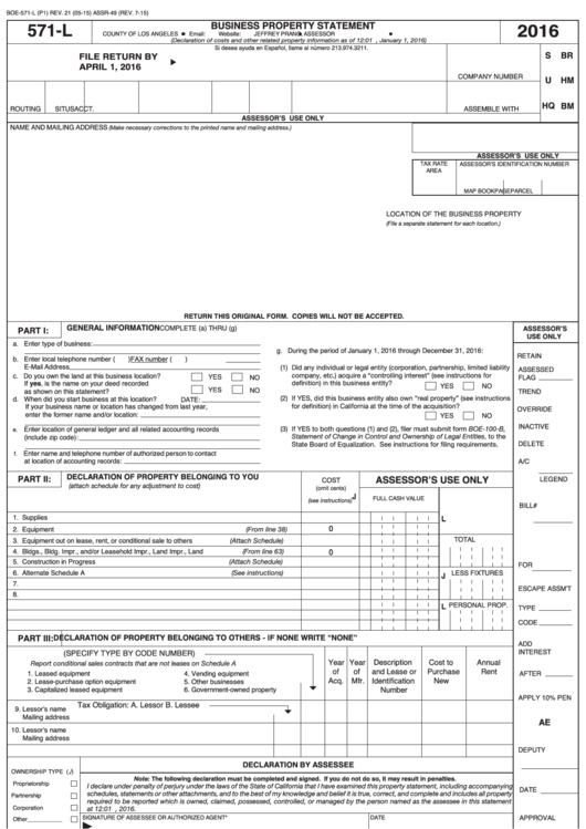 mcd property tax form 2016 17