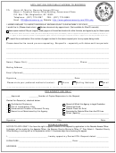 Application For Public Access To Records Template
