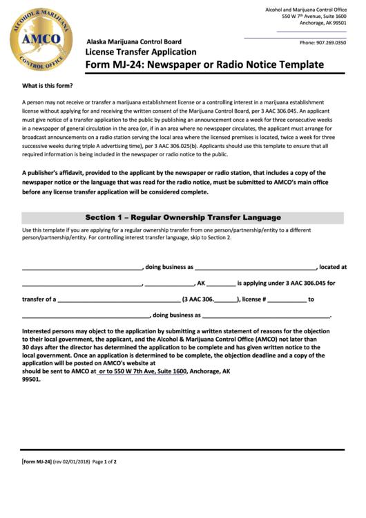 alaska legal forms  templates