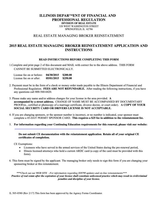 Form Il 505-0580 - Real Estate Managing Broker Reinstatement Form - 2015