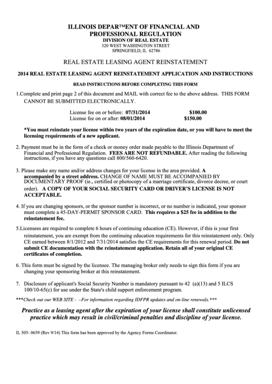 Form Il 505-0659 - Leasing Agent Duplicate Renewal Form - 2014