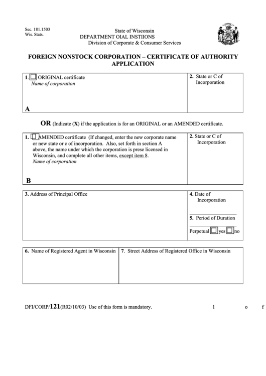 Form Dfi/corp/121 - Foreign Nonstock Corporation - Cetirtificate Of Authority Applicaon