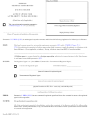 Form Mbca-12 - Application For Authority To Do Business For A Foreign Business Corporation - 2016