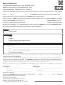 Form 572 - Transfer Agreement For Income Tax, Rural Electric Cooperatives Tax, Or Insurance Premium Tax Credit