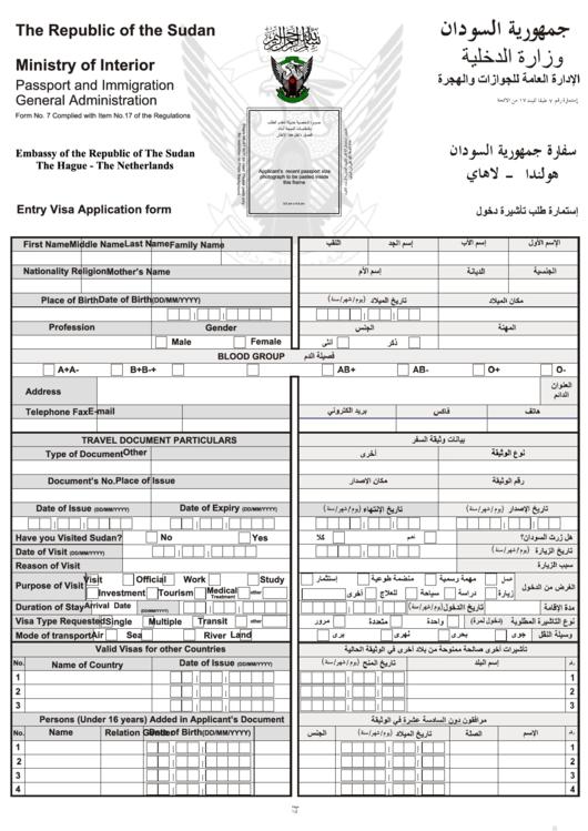 Top 10 Sudan Visa Application Form Templates free to