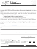 Form Dos1533-f-a - Request For Cease And Desist List