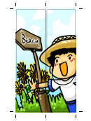 Summer Bookmark - Hat