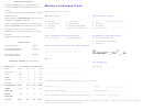 Mailing List Request Form