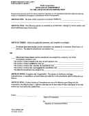 Form Dpr-am - Articles Of Amendment To The Articles Of Incorporation For A Profit Corporation