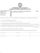 Form Csq - Cancellation Of Statement Of Qualification For A Limited Liability Partnership - Kentucky Secretary Of State