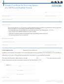 Form 50-808 - Transfer Certificate For Surviving Spouse Of A 100 Percent Disabled Veteran
