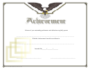 Achievement Award Template - Eagle