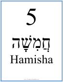 Hebrew - 5 (masculine)