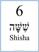 Hebrew - 6 (masculine)