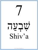 Hebrew - 7 (masculine)