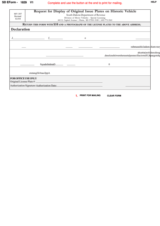 Fillable Sd Eform 1829 V1 - Request For Display Of Original Issue Plates On Historic Vehicle Printable pdf