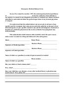Emergency Medical Release Form