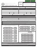 Form 4160 - Address Change Request Form