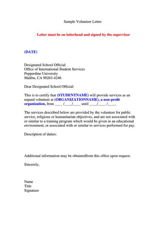 Sample Volunteer Letter Printable pdf
