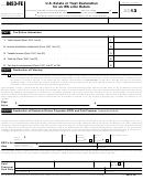 Form 8453-fe - U.s. Estate Or Trust Declaration For An Irs E-file Return - 2013