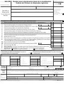 Formulario 943-pr - Planilla Para La Declaracion Anual De La Contribucion Federal Del Patrono De Empleados Agricolas - 2013