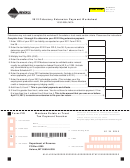 Form Ext-fid-12 - Fiduciary Extension Payment Worksheet - 2012