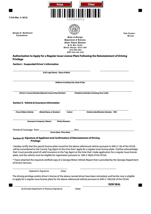 Fillable Form T-218 - Authorization To Apply For A Regular Issue License Plate Following The Reinstatement Of Driving Privilege Printable pdf