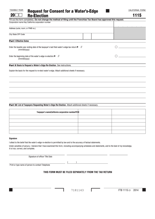 Form 1115 - California Request For Consent For A Water