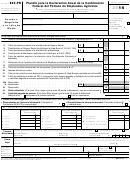 Formulario 943-pr - Planilla Para La Declaracion Anual De La Contribucion Federal Del Patrono De Empleados Agricolas - 2014