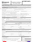 Horry County Property Record Cards