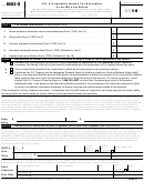 Form 8453-s - U.s. S Corporation Income Tax Declaration For An Irs E-file Return - 2014