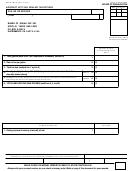 Form Boe-501-mj - Aircraft Jet Fuel Dealer Tax Return