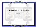 Jewish Course Completion Certificate Template