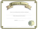 Certificate Of Achievement Template - Gold