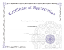 Purple Certificate Of Completion Template