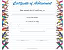 Creative Writing Achievement