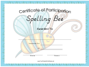 Spelling Bee Certificate Of Participation Template