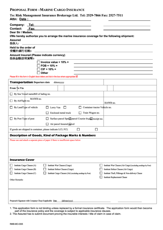 Proposal Form - Marine Cargo Insurance