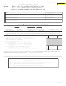 Form N-755 - Application For Automatic Extension Of Time To File Hawaii Franchise Tax Return (form F-1) Or Public Service Company Tax Return (form U-6)