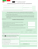Form D-2210 - Underpayment Of Estimated Income Tax By Individuals - 2015