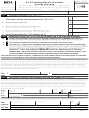 Form 8453-s - U.s. S Corporation Income Tax Declaration For An Irs E-file Return - 2015