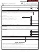 Form 948 - Assessor Certification