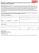 Form 3979 - Request For Verification Of Personal Identification Number Used On A Real Or Personal Property Statement