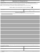 Form 12509 - Statement Of Disagreement