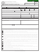 Form 4678 - Request For Security Access Code