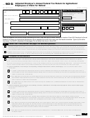 Form 943-x - Adjusted Employer's Annual Federal Tax Return For Agricultural Employees Or Claim For Refund