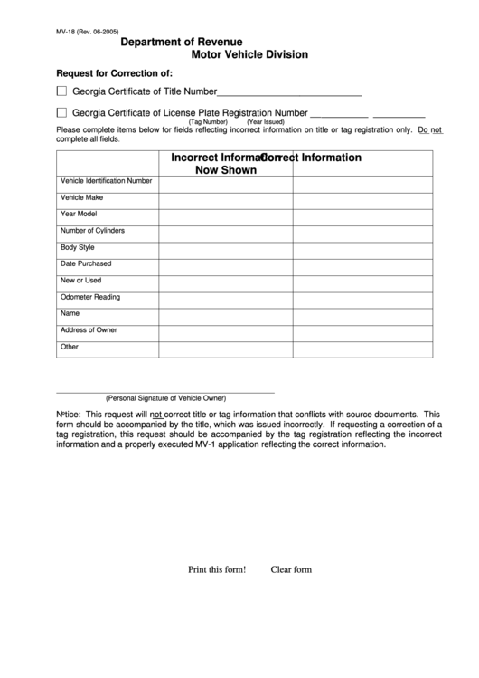 Fillable Form Mv-18 - Request For Correction Of Georgia Motor Vehicle Certificate Printable pdf
